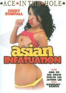 Asian Infatuation Porn Movie