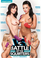 Battle Of The Squirters Porn Movie