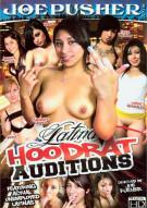 Latina Hoodrat Auditions Porn Movie