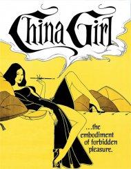 China Girl (Blu-ray + DVD) Blu-ray porn movie from Vinegar Syndrome.