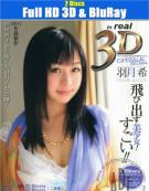 Catwalk Poison 1: Nozomi Hazuki in real 3D Blu-ray