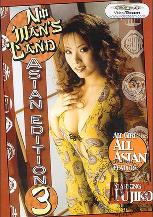 No Man's Land Asian Edition 3 image