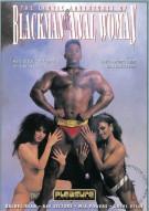 Blackman & Anal Woman Porn Movie