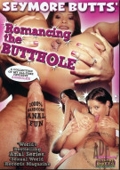 Seymore Butts Romancing The Butthole Porn Movie