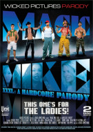 Magic Mike XXXL Porn Movie