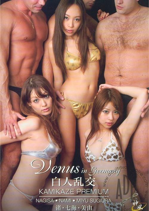 Miyu nami and nagisa interracial orgy 3 fd1965 5