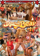 Dancing Bear #21 Porn Movie