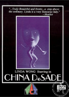 China DeSade Porn Movie
