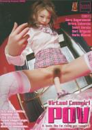 Virtual Cowgirl POV Porn Movie