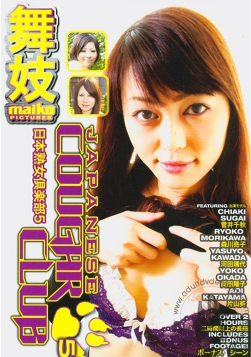 Japanese Cougar Club 5