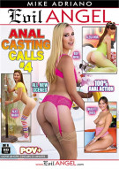 Anal Casting Calls #4 Porn Video