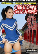 Chinatown Cheerleaders Porn Movie
