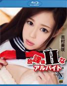 Kirari 85: Misaki Yoshimura Blu-ray