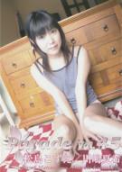 Parade Vol. 45: Kozue Matsuhima/Natsuki Kawashima Porn Video