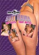 Duplicate Porn Movie