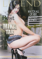 The Best of Mika Tan Porn Movie