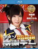 Catcheye 8 Blu-ray