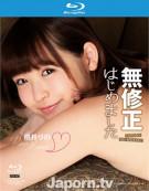 Catwalk Poison 154: Rino Momoi Blu-ray