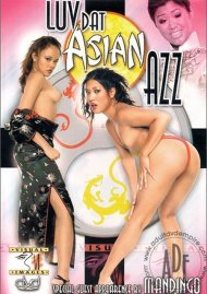 Luv Dat Asian Azz Porn Movie