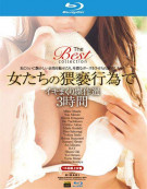 Kirari 108: The Best Collection Blu-ray