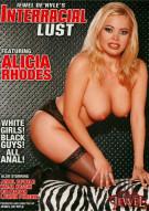 Interracial Lust Porn Movie