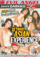 Ultimate Asian Experience, The Porn Movie