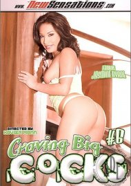 Craving Big Cocks #6 Porn Movie