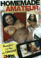 HomeGirl 1st Time on Camera Porn Movie
