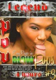 POV Blow Pops #3 Porn Movie
