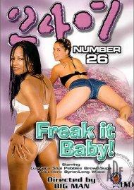 24-7 #26 Porn Movie