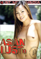 Asian Lust #10 Porn Video