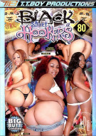 Black Street Hookers 80 Porn Movie