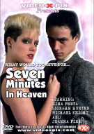 Seven Minutes In Heaven Porn Movie