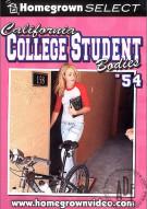 California College Student Bodies #54 Porn Movie