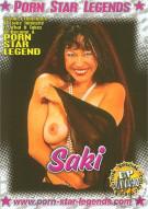 Porn Star Legends: Saki Porn Movie