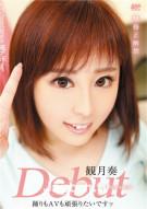 Debut: Kanade Miduki Porn Movie