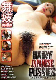 Hairy Japanese Pussies Porn Video