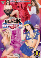 Black Owned 8 Porn Movie