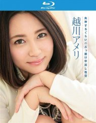 Merci Beaucoup 11: Ameri Koshikawa Blu-ray