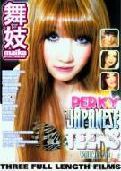 Perky Japanese Teens 1-3 Porn Movie