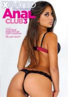 Anal Club 3 Porn Movie