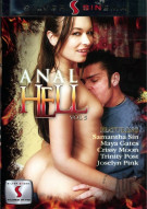 Anal Hell Vol. 5 Porn Movie