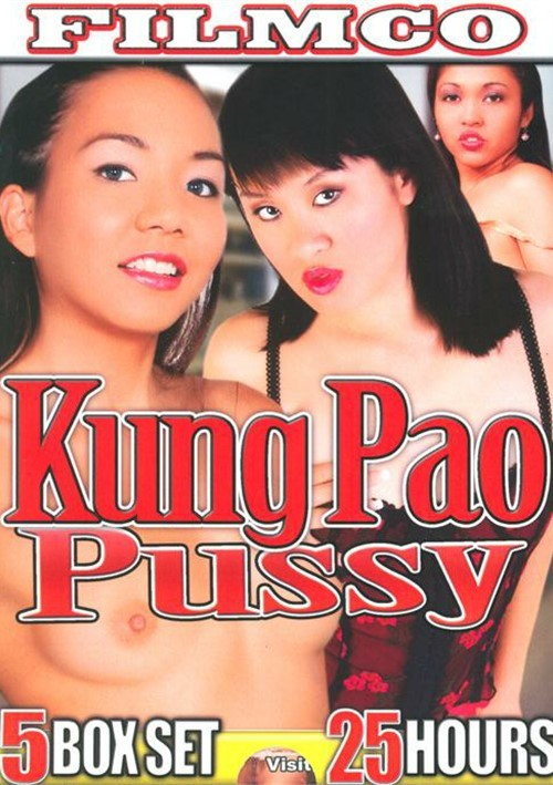 Kung Pao Pussy 73