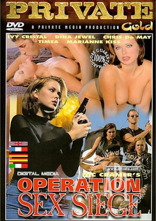 Приват 1999 порно 8 фотография