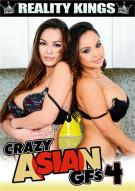Crazy Asian GFs 4 Porn Movie