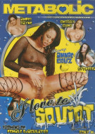 Metabolic - I Love To Squirt Porn Movie