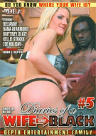 Diaries Of A Wife Gone Black 5 Porn Movie
