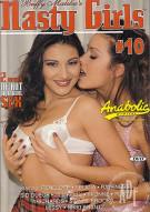 Nasty Girls 10 Porn Movie