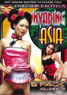 Invading Asia Vol. 1-5 Porn Movie