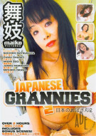 Japanese Grannies 2 Porn Video